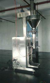 广州恒尔石墨粉碳粉超细粉专用包装机