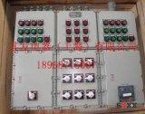 供應其發BXM(D)51-8K/10K/12K防爆照明動力配電箱