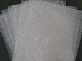 中泡白色气泡袋 塑料包装防湿防震包装产品
