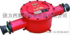 矿用电缆接线盒厂家直供BHG1系列矿用隔爆型高压电缆接线盒