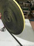 厂家供应EVA密封条 EVA海绵密封条 EVA单面胶条防尘耐压EVA自粘条