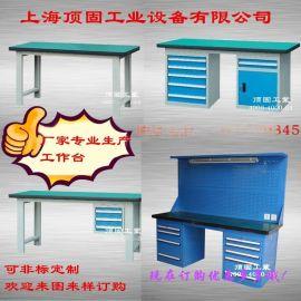 厂家专业生产工作台 工具柜 置物柜 物料架