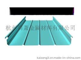 杭州萌萧   宜昌铝镁锰金属屋面板
