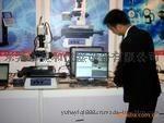 供應日本三豐MITUTOYO工具測量顯微鏡