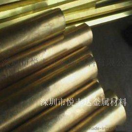 大量批发C3604日本进口环保黄铜棒 **无铅环保C3604黄铜棒 日本三菱C3604进口黄铜棒 日本黄铜C3604代理商 正宗C3604进口黄铜棒