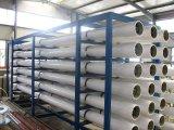 貴州反滲透純化水處理設備,RO反滲透裝置,純淨水處理設備