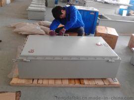 騰達大型防爆接線箱 鋼板焊接防爆箱 進出線口任意