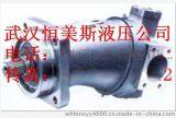 柱塞泵40MCY14-1BF