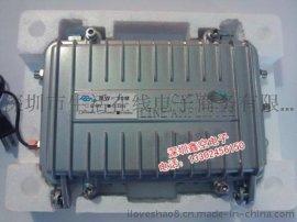 鑫迈威MW-30M-860 野外干线(分配)放大器 有线电视信号放大器
