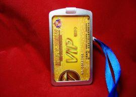 金属胸卡套加挂绳, 工作牌证件卡
