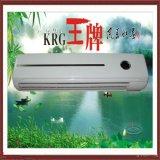 家用空調, 外貿出口空調OEM 壁掛式空調