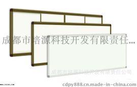供应成都培源亚光投影平面书写板