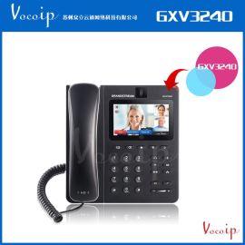 潮流GXV3240D 安卓可视 IP电话机 WiFi话机