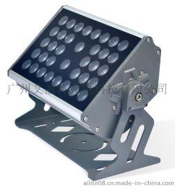 新款LED方形投光灯 全彩方形投光灯 防爆方形投光灯 厂家直销