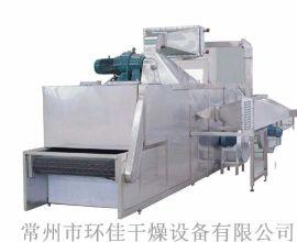 颗粒硅胶专用带式干燥设备