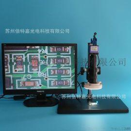XDC-10A-550HS工业显微镜厂家 CCD显微镜广东 高速电子显微镜 VGA输出