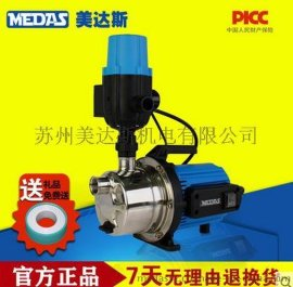 美达斯不锈钢太阳能高扬程自吸泵 家用全自动增压泵加压泵抽水泵