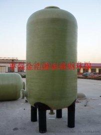 供应玻璃钢软化罐 树脂罐 压力罐 罐体生产厂家