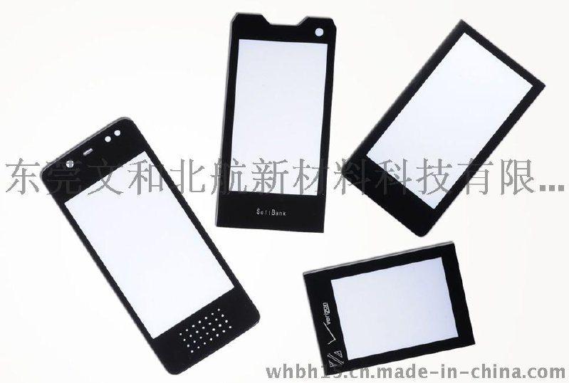 GLS-200手机盖板玻璃水性脱墨剂镀膜玻璃光学镜片水性脱墨剂-厂家