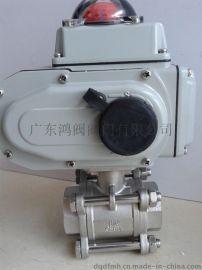 广东电动高温球阀HFAQ911F-16电动阀门