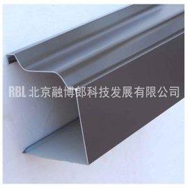 彩铝落水系统 彩铝天沟 漏斗 雨水管 封盖 弯头
