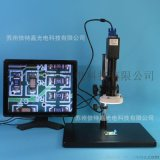 特價促銷 電子顯微鏡 CCD放大鏡視頻顯微鏡VGA顯微鏡 電視顯微鏡