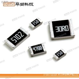 供应0402精密电阻 50V 电阻现货