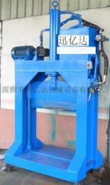 液压切胶机