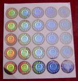 激光防伪标签 全息贴纸 防伪标签定做 深圳防伪印刷厂