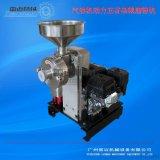 雷迈双皮带汽油磨粉机_移动使用磨粉机价格