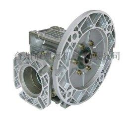 晨鑫NMRV063涡轮蜗杆减速机
