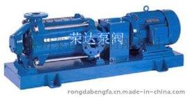 荣达D型多级离心泵 锅炉给水泵 高层建筑给水泵 50D8×6 锅炉增压