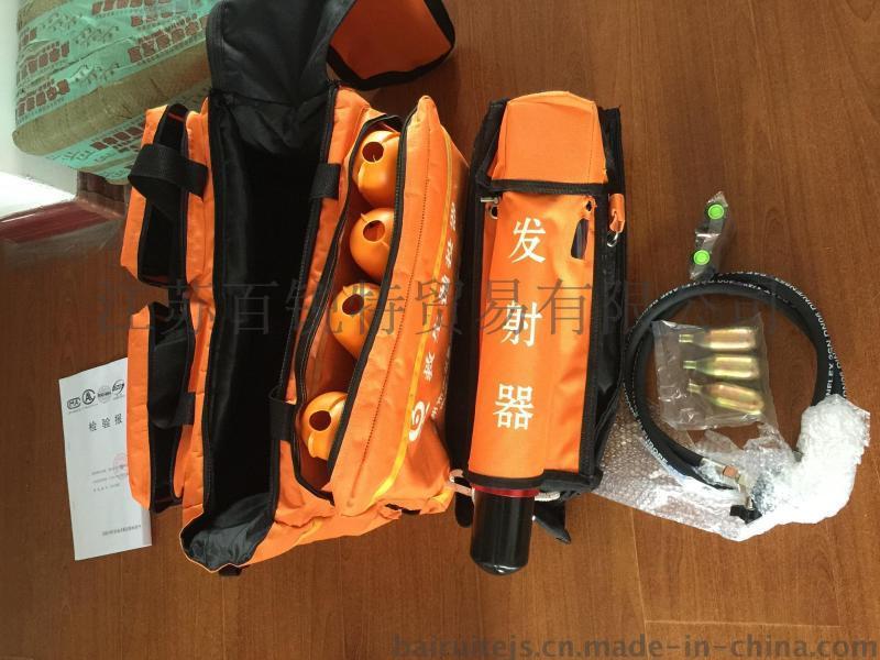 韩式救生抛投器 气动抛绳器 射绳  锚钩发射器