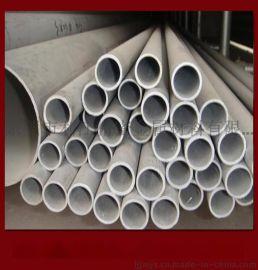 310不锈钢管 310s不锈钢方管 310s不锈钢异型管