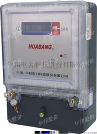 单相电子表,电子式电能表,DDS228型电表,计度器显示,1.0级华邦供应