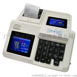 厂价直销ic卡消费机,售饭机系统,美食城收款机