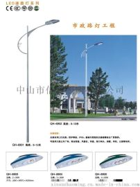 厂家直销新农村6米节能LED路灯