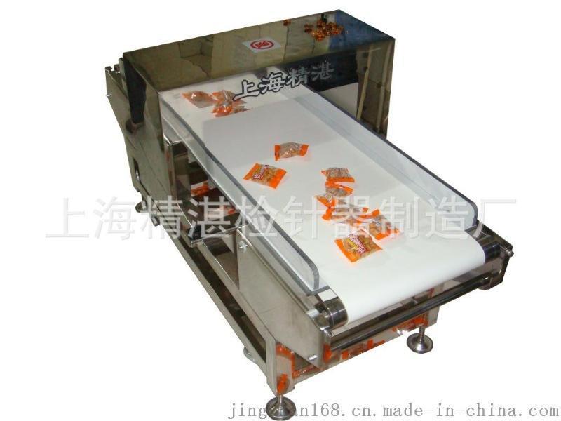 食品金属探测机--食品金属探测器--食品金检机(厂家直销)