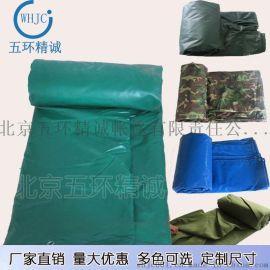 北京苫布批发防水防晒PVC篷布厂家油布批发加工