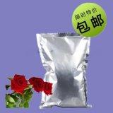 2,4-D酸|94-75-7|2,4-滴 94-75-7 生产厂家