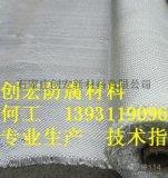 钢厂污水槽排水内壁防腐耐酸碱树脂胶【创宏】