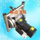 厂家供应飞锐低价qm-020电动隔膜泵轻型膜片泵