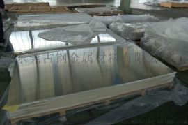 201裝飾鏡面板廠家,304不鏽鋼8K鏡面裝飾板價格