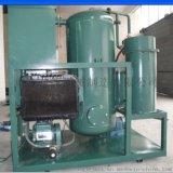 化工廠潤滑油油水分離濾油機