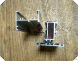 38 50 55 60系列喷涂欧标系列平开门窗铝型材