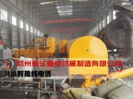 郑州泰华(巩义生产)湖北连续式无烟炭化炉木醋液木焦油