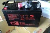 CSB蓄電池12V100AH GP121000 北京代理價格