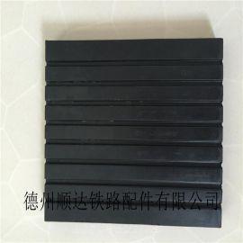 50kg10mm橡胶垫板专业生产销售中
