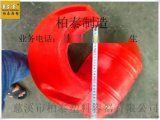 鹤壁航道警示浮标 pe聚氨酯浮筒 警戒塑料浮球量大从优