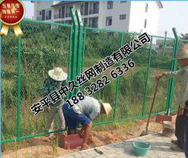 安平护栏网浸塑小区护栏网菱形边坡监狱围栏网厂区护栏网双圈球场